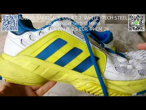 ADIDAS BARRICADE COURT 2  WHITE  TECH STEEL - มือ 2 Second hand ของแท้