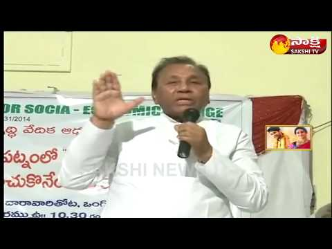 YSRCP MP Mekapati Rajamohan Reddy speaks on Ramayapatnam Port issue