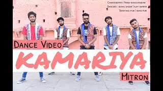 Kamariya - Mitron | Dance Choreography | Beat It Dance Group