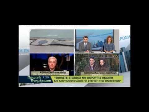 Δημόσια Τηλεόραση «Πρωινή Ενημέρωση» (4-2-2014)