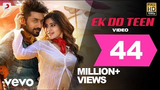 anjaan ek do teen video suriya samantha yuvan