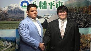 八幡平市出身の津志田亜睦(あむ)さんが時津風部屋に入門することになり...