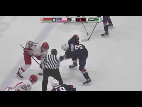 Belarus U20-USA U20 выставочный 21_12_17 0-14