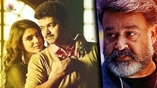 Mohanlal turns Villain for Vijay's Mersal! | Atlee, Samantha, Kajal Agarwal