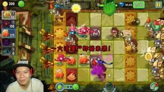 ✔️ Hot New Plants vs Zombies 2 hnt chơi game pvz 2 lồng tiếng vui nhộn funny gameplay #173
