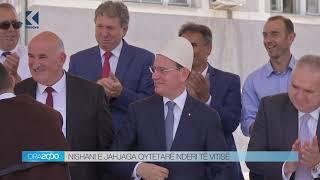Lajmet 2000   14.06.2019   Klan Kosova