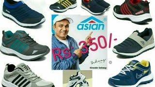 Asian WNDR-13 Running Shoes For Men, GreyGreen unboxing.