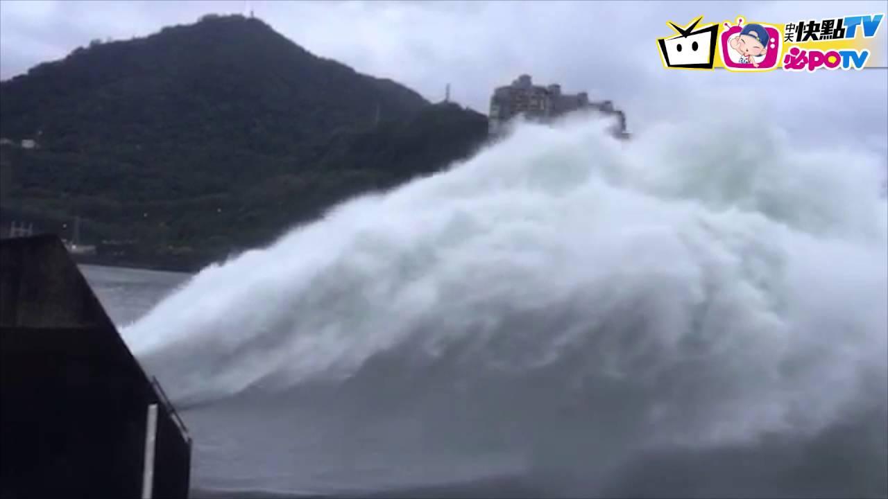 【即時】馬勒卡颱風來襲 石門水庫上午6點關閉排洪隧道 - YouTube