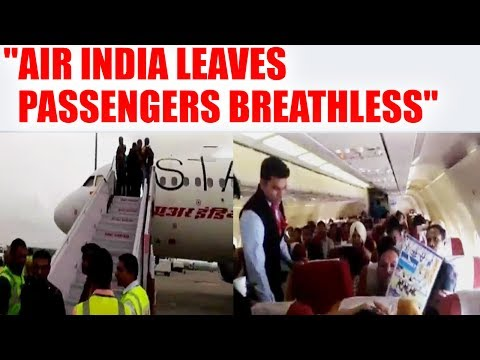 Air India AC malfunctions : Passengers...