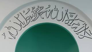Friday Sermon: Forgiveness and Reconciliation: 18th August 2017