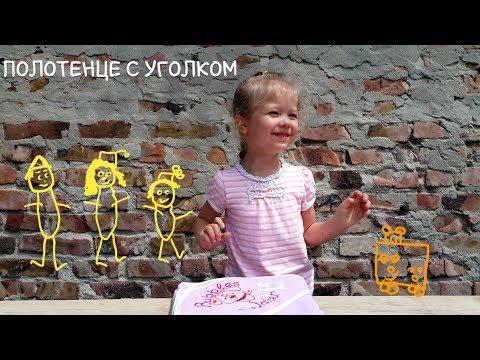 Детское полотенце с капюшоном Сирень 95х95 см