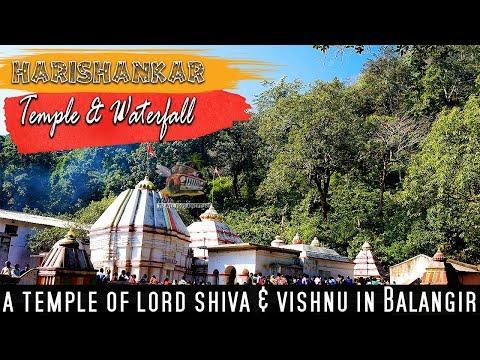 Harishankar temple Balangir |famous for Lord siva and vishnu temple | waterfall