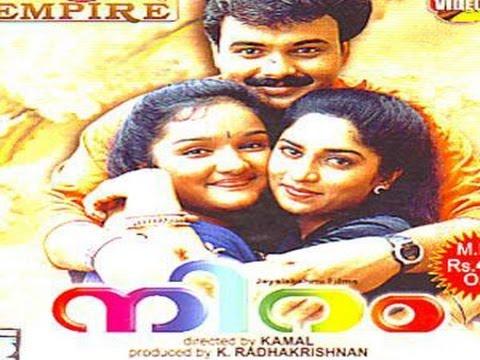 Niram Full Malayalam Movie 1999 | Malayalam Romantic Movie | Shalini | Kunchacko Boban