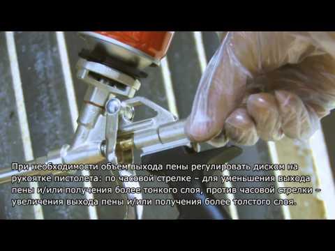 Изучаем особенности использования, порядок очистки и лучшие модели пистолетов для монтажной пены