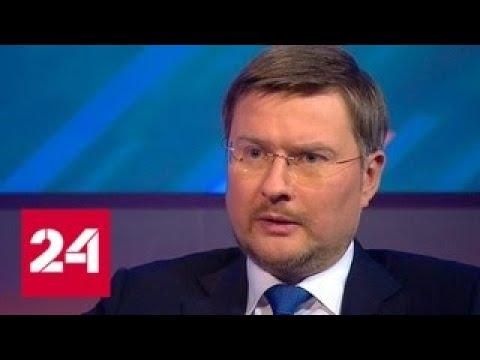 Сергей Иванов: более 80 компаний РФ участвовали в работе Совета Россия - Ангола - Россия 24