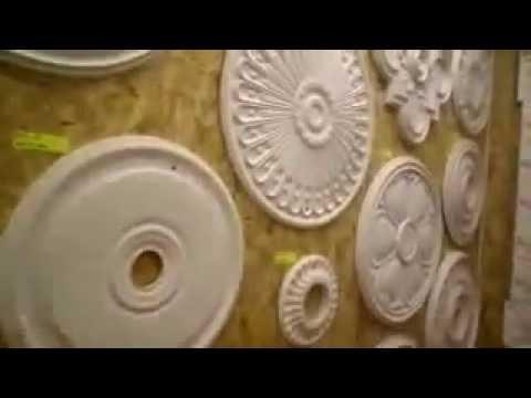 Molduras y rosetones en yeso lima per youtube - Molduras decorativas poliestireno ...