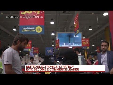 Saudi's United Electronics Investing in E-Commerce: CEO