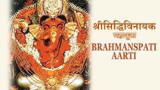 Download Hindi Video Songs - Brahmanaspati Aarti | Shree Sidhivinayak Maha Pooja | Devotional