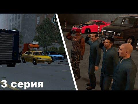 Лёха и военская часть (2 сезон 3 серия)