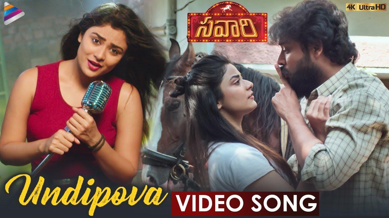 Telugu Music Videos | Telugu Video Songs | Latest Telugu Music | Telugu Song Teaser Video