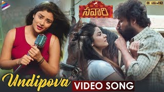 Undipova Full Video Song 4K | Savaari 2020 Latest Telugu Movie Songs | Nandu | Priyanka Sharma