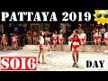 Pattaya Beer Garden The TRUTH ! Vlog-034 - YouTube