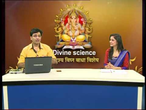 Divine Science 6