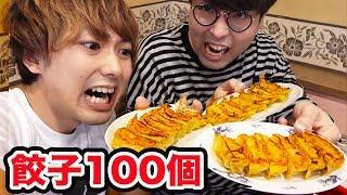 栃木県で餃子100個食べるまで帰れません!【大食い】