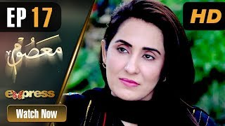 Pakistani Drama | Masoom - Episode 17 | Express Entertainment Dramas | Yasir Nawaz, Sabreen Hisbani