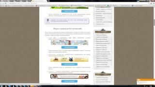 GTA 5 Online - ЛУЧШИЙ ГЛИТЧ НА ДЕНЬГИ | 1,000,000 за 1 мин | Патч 1.37