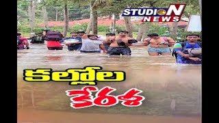 Special Report On Kerala Floods | Studio N