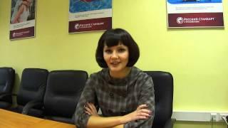 Отзыв компании Русский Стандарт Страхование о Webrofiters(, 2012-12-26T13:03:27.000Z)