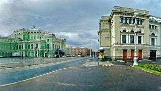 Санкт-Петербург, Мариинский театр   и   Консерватория, исторические путешествия, кинозарисовка