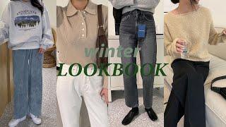 겨울 패션 룩북 겨울 데일리코디 | 차분한 코디부터 편…
