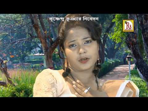 Beiman Piya | বেইমান পিয়া | New Bengali Romantic Song | Smritikona Roy | R S Music | Sad Song