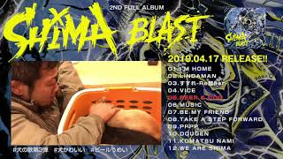SHIMA 2nd Full Album[BLAST]TRAILER