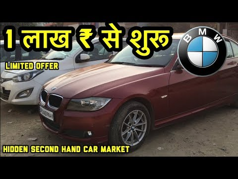 Cars Under 4 Lakh | Hidden Second Hand Car Market | Delhi | Prime Cars