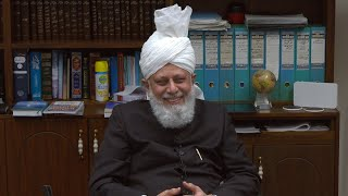 2020 Annual Highlights, With Huzoor