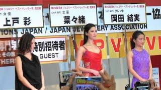 2018/01/24~01/27まで東京ビッグサイトで開催されている『第29回国際...