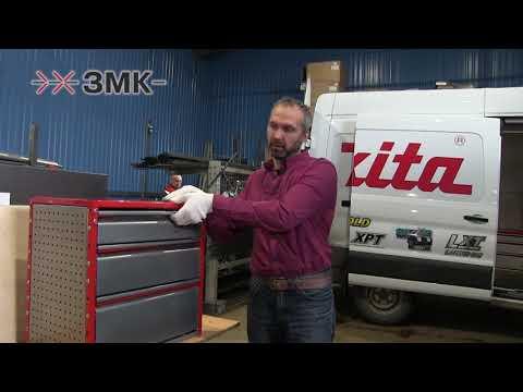 Компания ЗМК Тольятти. Производство металлической мебели.