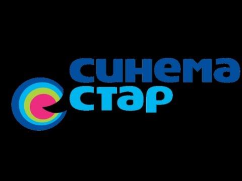 Премьеры Синема стар г. Кострома от 23.06.2016
