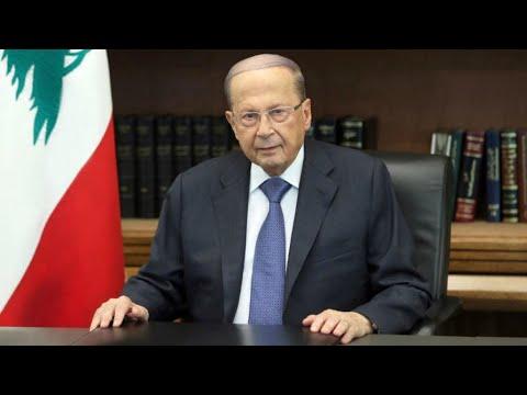 لبنان: الحراك الشعبي مستمر وميشال عون يجدد دعوته المتظاهرين للحوار  - نشر قبل 8 ساعة