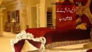 president house islamabad pakistan (Zardari House)