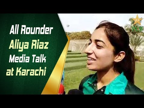 All Rounder Aliya RIaz Media Talk at Karachi