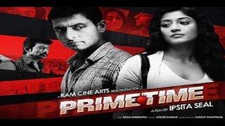 Prime Time movie Trailer 1: (Kolkata bangla art film)