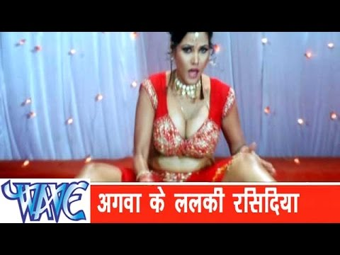 अगला के ललकी  Aagla Ke Lalki Rasidiya - Tohare Karan Gayil Bhaishiya Pani Me - Bhojpuri Hot Song HD