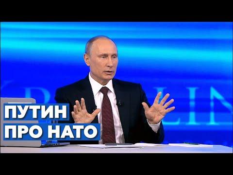 Путин: У нас
