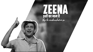 Kisi Ki Muskurahato Pe Ho Nisaar - Jeena Isi Ka Naam He | Best Old Song Whatsapp Status | Mukesh Hit