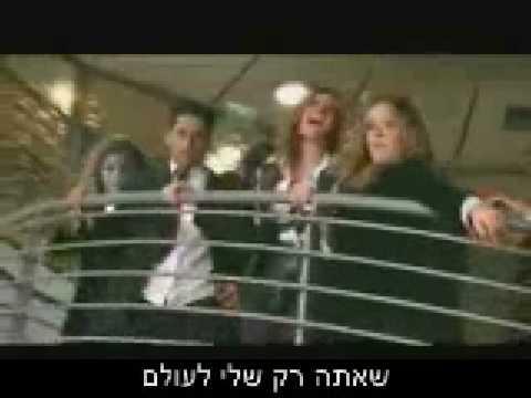 Клип Sarit Hadad - Bosem tzarfati