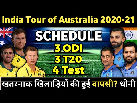 India Tour Of Australia 2020-21 Confirmed Schedule & Squads | Ind Vs Aus 2020 Time Table